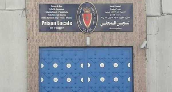 اتهام إدارة سجن طنجة بعدم إبلاغ عائلة سجين بوفاته إلا بعد مرور شهر