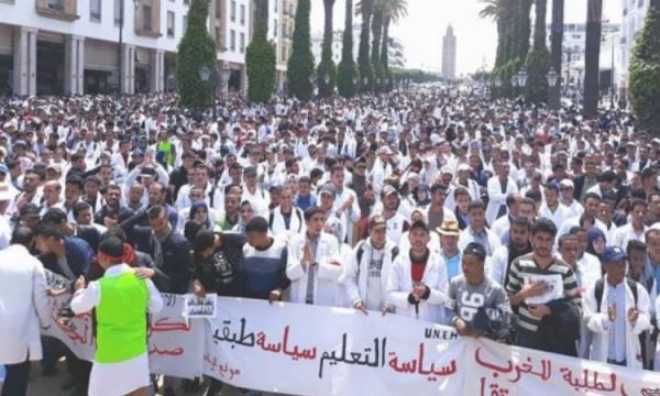 إضراب وطني بقطاع التعليم غدا وبعد غد  لهذه الفئة... التفاصيل