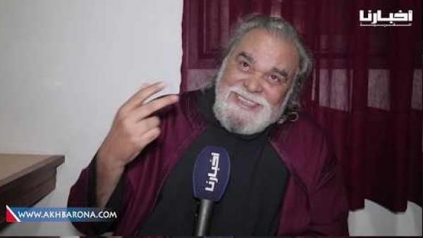 محمد مفتاح: المسرح والسينما مابقا كيمشي ليهم حد ولهذا لا أشتغل في التلفزيون