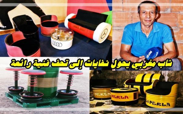 """يحمل """"مشروعا"""" غير مسبوق في المغرب: شاب يحول """"نفايات"""" و """"متلاشيات"""" إلى """"تحف فني"""" يوجه رسالة إلى المسؤولين (فيديو)"""