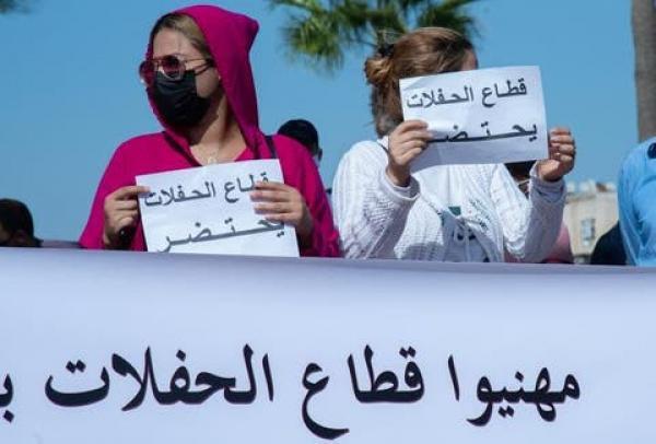 قرار منع الأعراس والحفلات يُعمّق جراح مهنيين في القطاع ويُخرجهم إلى الاحتجاج بمدن مغربية