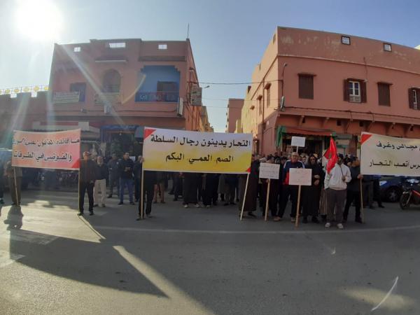 تجار بني ملال يحتجون ضد الباعة الجائلين ويرفعون شعارات قوية وغير مسبوقة (فيديو)