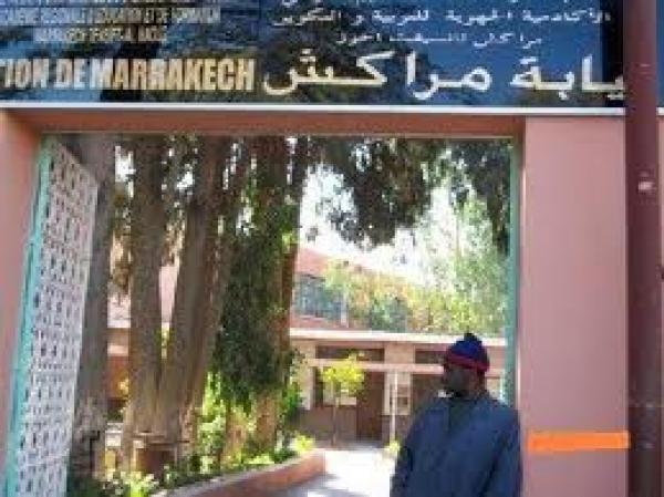 جمعيات مدنية توحد جهودها في مواجهة الحلول الترقيعية لنيابة مراكش