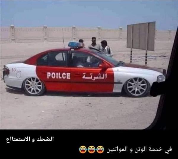 اللغة العربية الحقيقية