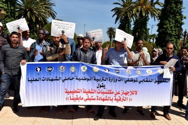 الاحتجاجات تتكاثف ضد وزارة أمزازي... فئات متعددة ووقفات متزامنة...
