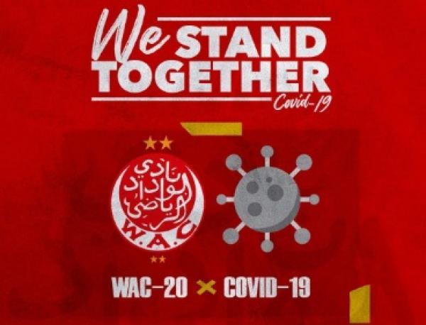 """في مبادرة تستحق التنويه...الوداد البيضاوي يطرح 60 ألف تذكرة ستخصص لدعم صندوق مكافحة """"كورونا"""""""