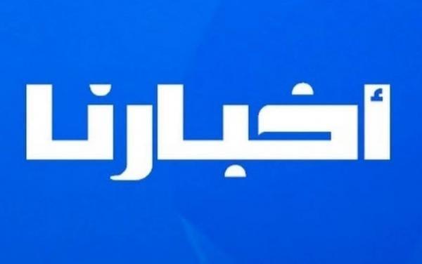 """موقع """"أخبارنا"""" يستغرب تضييق درك الشراط على تنقل صحفييه ويُطالب الداخلية بالتدخل"""