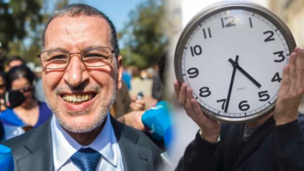 برلمانيو الأحرار يدعون الحكومة إلى إسقاط الساعة الإضافية