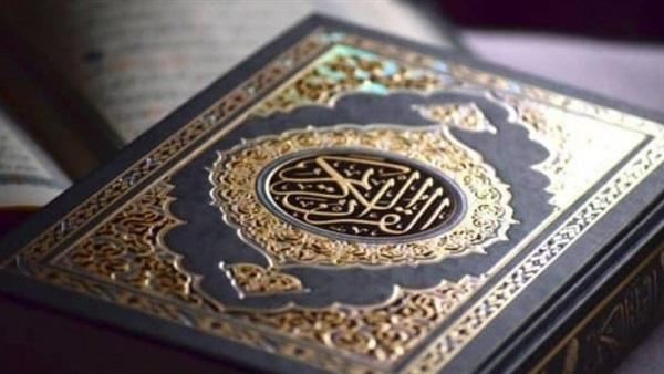 دلالة القرآن على زيادة الإيمان