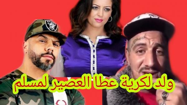 """""""ولد الكرية"""" ينشر فيديو يقصف فيه """"مسلم"""""""