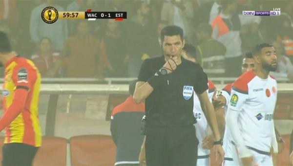 حكم موقعة الوداد والترجي يرد على الاتهامات المغربية وهذا ما قاله عن مباراة الأمس