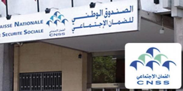 الصندوق الوطني للضمان الاجتماعي ينظم ورشة عمل حول الحكامة الرشيدة