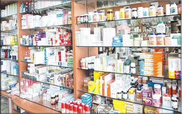 خفض أسعار حوالي 110 وزيادة سعر 11 دواء في الصيدليات المغربية