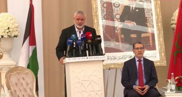 إسماعيل هنية: زيارتي إلى المملكة برعاية الملك محمد السادس، وأحمل تقدير الشعب الفلسطيني لجلالته