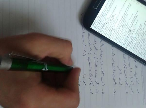 """""""زعامة هادي"""" ... تسجيل فيديو أثناء امتحانات الباكالوريا يقود إلى توقيف تلميذ بهذه المدينة"""