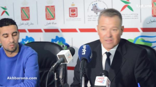 مباراة المغرب التطواني وأولمبيك آسفي: ندوة المدربين وتصريحات اللاعبين