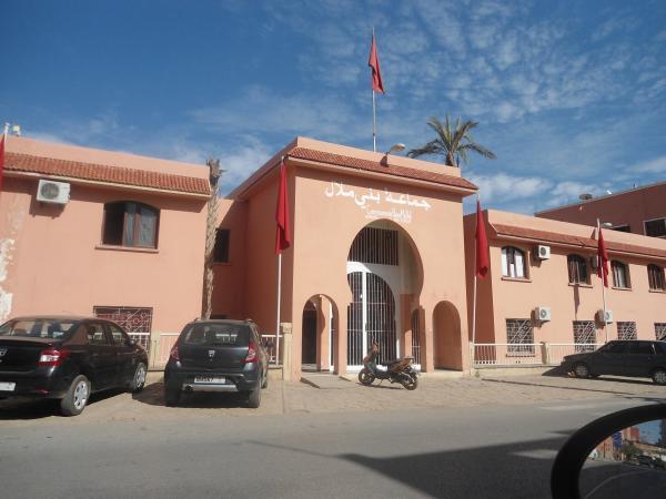 عاجل... أنباء عن إقدام وزارة الداخلية على عزل رئيس جماعة بني ملال