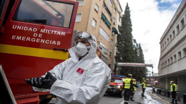 """إسبانيا تعلن تمديد القيود المفروضة على السفر  غير الضروري إلى الاتحاد الأوروبي وفضاء """"شينغن"""""""