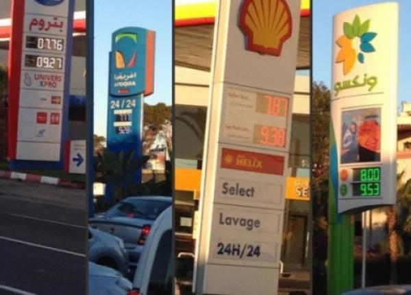 جامعة محطات الوقود تهدد بالتصعيد في مواجهة الشركات