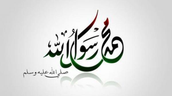 خوف النبي صلى الله عليه وسلم على أمته من تعمد المخالفة