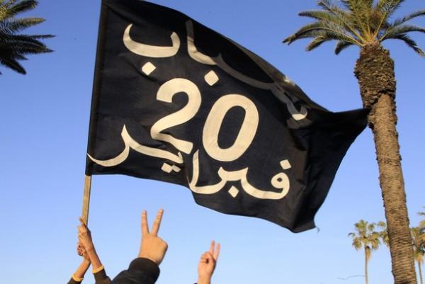 20فبراير أو عيد الشعب واحياء للذكرى الرابعة للحركة