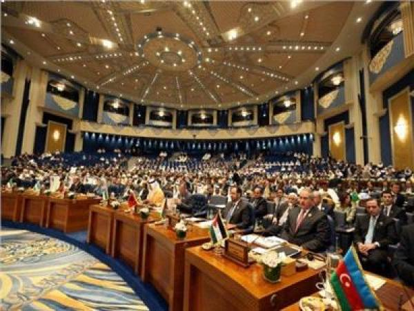 بمشاركة المغرب، اجتماع طارئ لوزراء خارجية الدول الأعضاء في منظمة التعاون الإسلامي