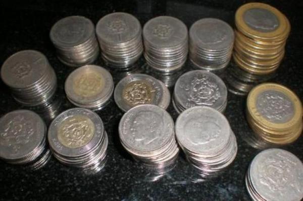 هل تعرف عدد القطع النقدية المعدنية المتداولة حاليا بالمغرب؟