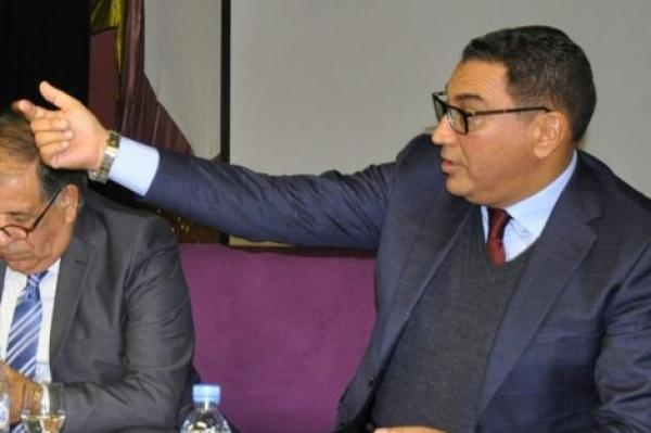 الفدرالية الوطنية لشركات الأمن الخاص بالمغرب تتضامن مع هيئة محاميي مراكش