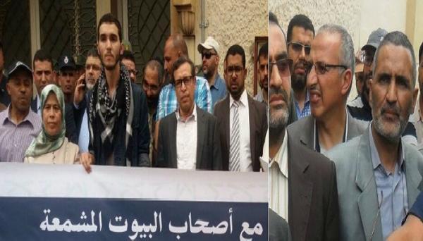 """لجنة وطنية تدين استمرار تشميع بيوت """"العدل والإحسان"""" وتصف القرار بالجائر والغير القانوني"""
