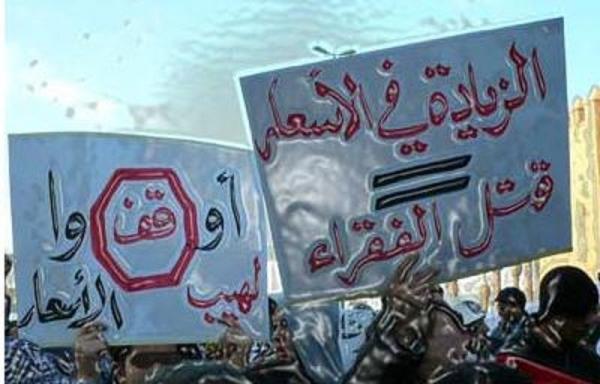 """استغلال انشغال المغاربة بقرار """"إجبارية اللقاح"""" لتمرير زيادات صاروخية في الأسعار"""