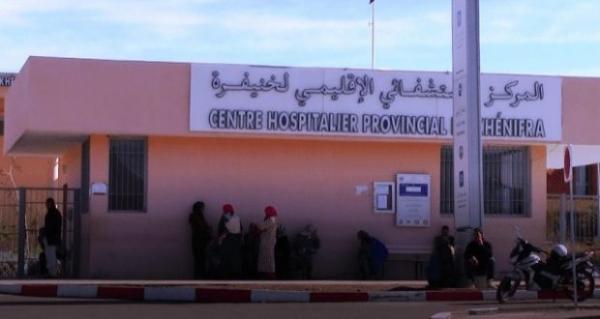 خنيفرة... تعزيز العرض الطبي بتسليم 10 أسرة لفائدة المستشفى الإقليمي