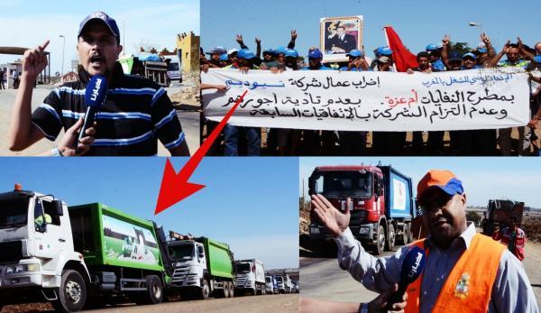 """إضراب عمال النظافة بمطرح """"أم عزة"""" يهدد بإغراق جهة الرباط في مستنقع  من الأزبال (فيديو)"""