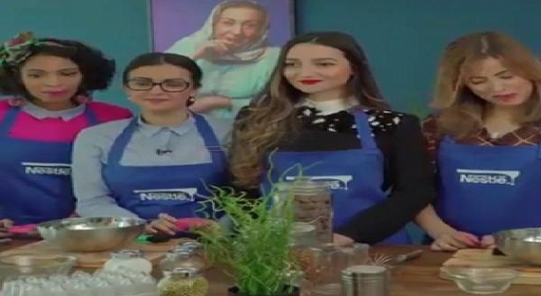 """برنامج """"باغي نتزوج"""" يثير سخط المغاربة على الفايسبوك (فيديو)"""