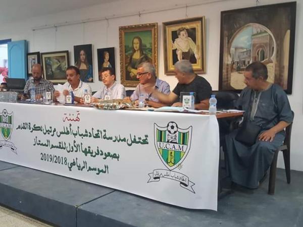 """أبرون الأب : """"رئيس المغرب التطواني بمثابة ابني وأنا معه في السراء و الضراء"""""""