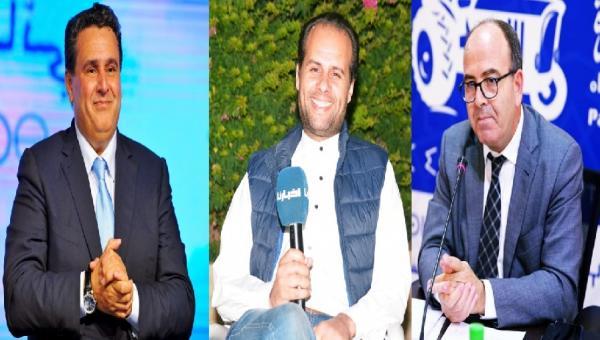 """تشيكيطو يهاجم """"أخنوش"""" ويؤكد أن انتخاب بنشماس استمرار لـ """"زرولة"""" المشهد السياسي (فيديو)"""