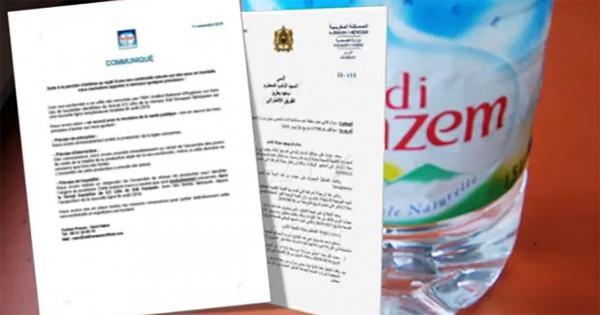 """بعد فضيحة التلوث الجرثومي...شركة """"سيدي حرازم"""" تعود إلى تسويق مياهها وبمباركة من وزارة الصحة"""