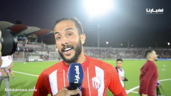 تصريحات لاعبي المغرب التطواني بعد الفوز أمام الجيش الملكي
