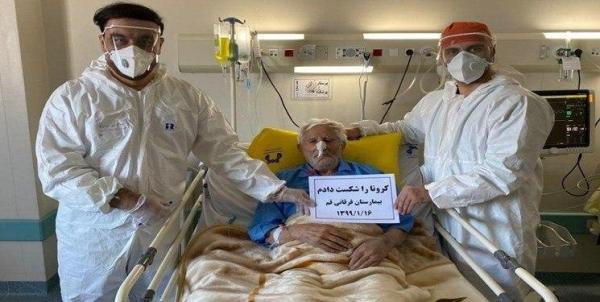 شفاء عجوز يبلغ من العمر 106 عاما بعد أسبوعين من إصابته بفيروس كورونا