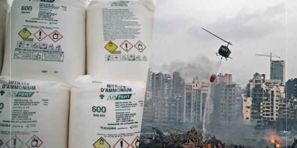 ما هي مادة نترات الأمونيوم التي تسببت في انفجار مرفأ بيروت؟ وما دواعي استخدامها؟