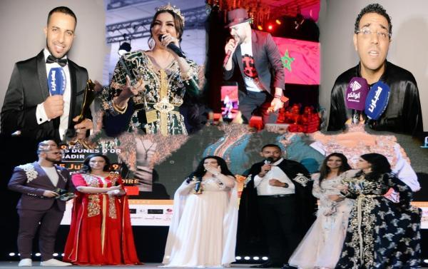 """بالفيديو: لطيفة رأفت، دنيا بطمة، الدوزي وسعيدة شرف يلهبون منصة مهرجان """"فن القفطان"""" بأكادير"""