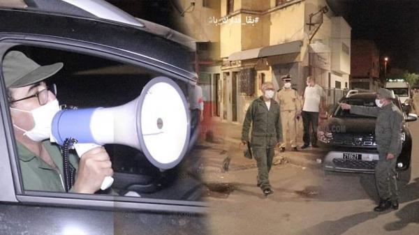 سلطات سطات ترفع شعار لا للتراخي في معركة القضاء على كورونا - فيديو