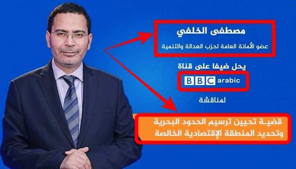 """هل استنجدت """"الحكومة"""" بـ""""الخلفي"""" لمناقشة """"ملف حساس"""" عبر قناة """"BBC""""؟"""