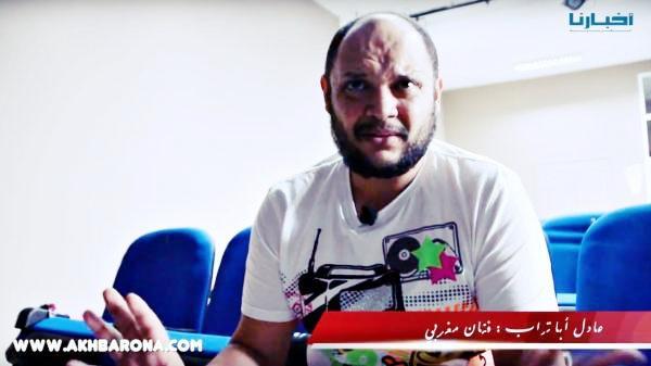 """عادل أبا تراب لـ """"وزير الثقافة"""" : واش كيعجبكم تشوفو الفنان كيسعى .. هذا الشرط غير معقول (فيديو)"""