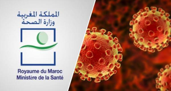 """عاجل.. تسجيل 3 حالات وفاة و76 إصابة جديدة بفيروس """"كورونا"""" في المغرب والحصيلة ترتفع إلى 15821"""