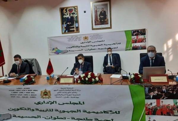 انعقاد المجلس الإداري للأكاديمية الجهوية للتربية والتكوين لجهة طنجة تطوان الحسيمة بحضور الوزير أمزازي