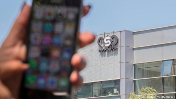 شركة NSO الإسرائيلية توضح حقيقة اختراق هاتف الملك محمد السادس