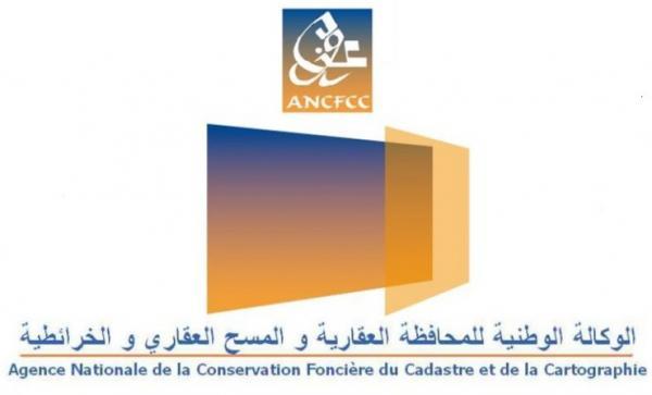 الوكالة الوطنية للمحافظة العقارية تفتح أبواب التوظيف
