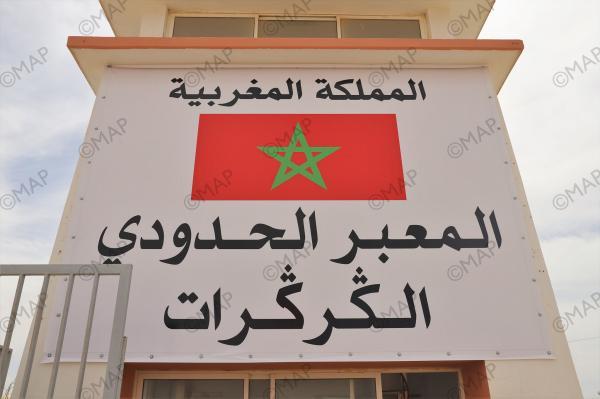 """دولة افريقية بارزة تصفع """"البوليساريو"""" وتقف في صف المغرب بعد واقعة  """"الكركرات"""""""
