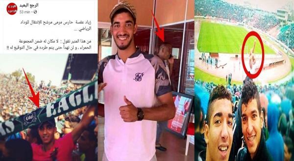 """بالصور : غضب قوي لجماهير الوداد بعد التوقيع لـ """"رجاوي قح"""" جهر سابقا  بعدائه للوداد"""