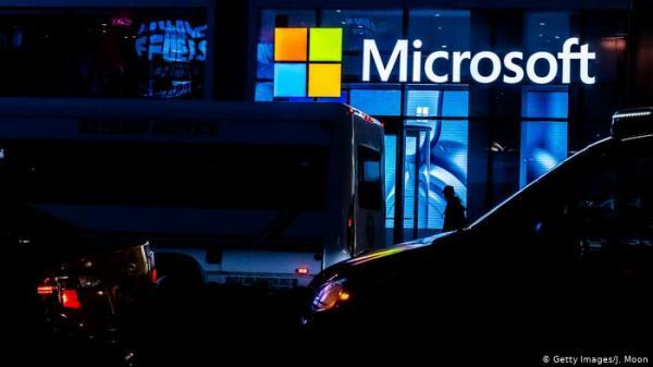 """منصة """"ميش"""" من مايكروسوفت تتخطى الحواجز الزمانية والمكانية!"""